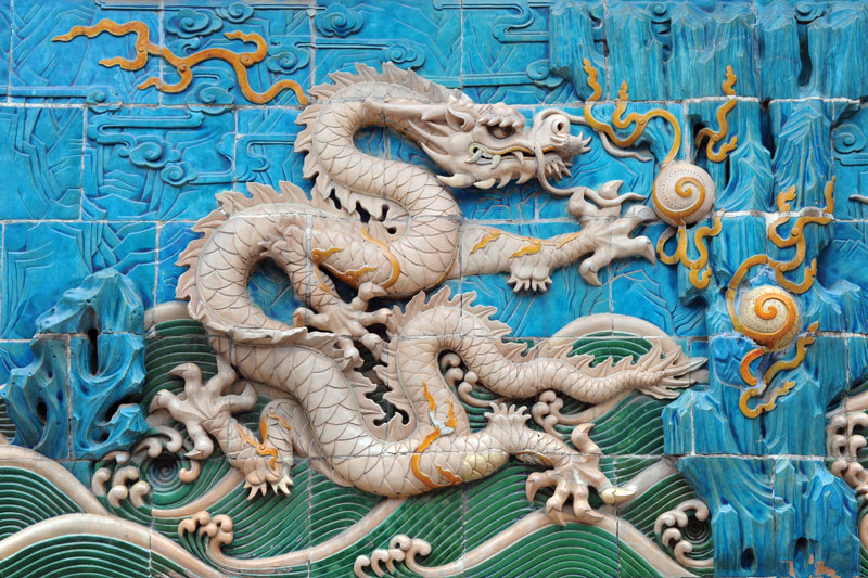 Dragon Dao Yin